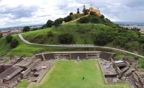 Archaeological Zone of Cholula