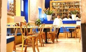 El Ciruelo Restaurant