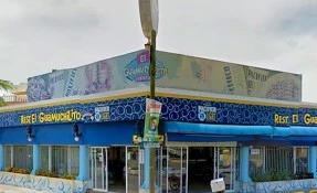 El Guamuchilito Restaurant
