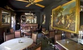 Bonifacios Restaurant