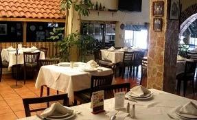 Rincón del Viejo Restaurant