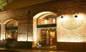 Restaurante El Almacén del Bife