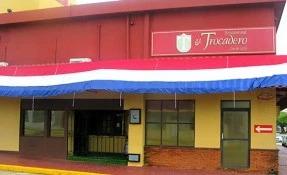 El Trocadero Restaurant