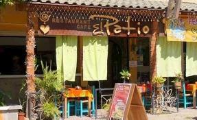 Restaurante El Patio De Sebastian