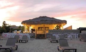 El Gecko Beach Club Restaurant