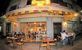 Ostería Ocho Restaurant