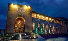 Restaurante Las Yacatas