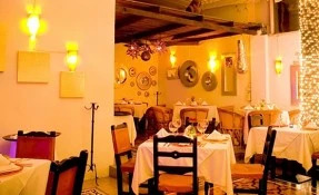 El Sacromonte Restaurant