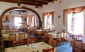 Jardines de Chiapa Restaurant