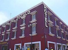 Hostal Del Zócalo, Cholula