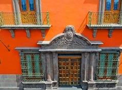 Palacio De San Agustín, San Luis Potosí